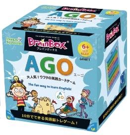 BrainBox ago