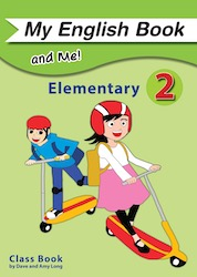 Dave and Amy Elementary 2 book cover