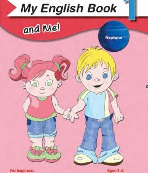 My English Book and Me 1 (1st Edition) | Book