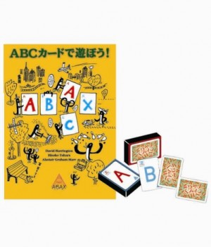 ABC card set text and card 2 pack | Teacher's Resource