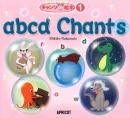 チャンツde絵本 Vol.1 a b c d Chants | Book with CD