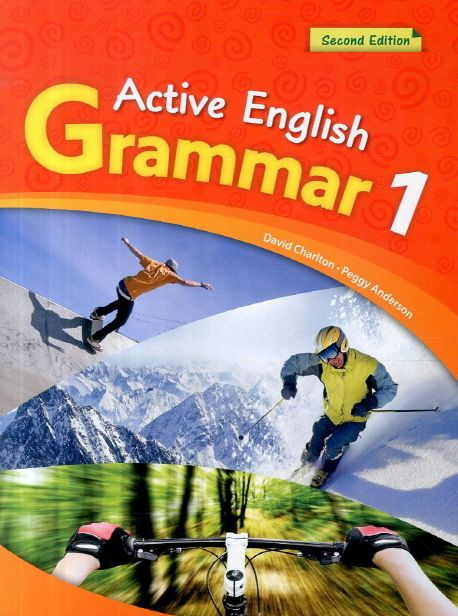 Active English Grammar 1