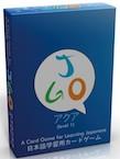 JGO (learning Japanese)