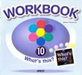 Vol.10 What's This   | Workbook