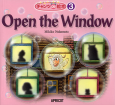 チャンツde絵本 Vol.3 Open the Window | Book with CD