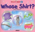 チャンツde絵本 Vol.2 Whose Shirt?  | Book with CD