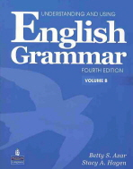 Understanding and Using English Grammar (4/e) | Student Book B with CD