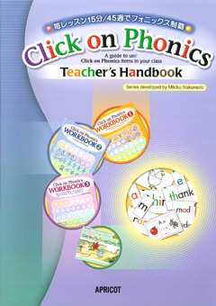 Click on Phonics | Teacher's Handbook
