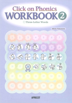Click on Phonics | Workbook 2