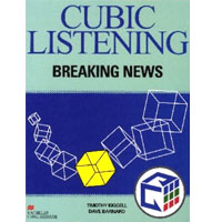 Cubic Listening: Breaking News  | Student Book