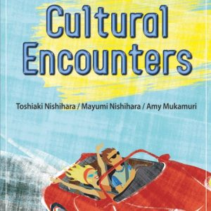 Cultural Encounters  | Reader