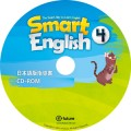 Smart English 4 | Teacher's Manual CD-ROM (Japanese Version)