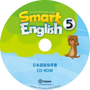 Smart English 5 | Teacher's Manual CD-ROM (Japanese Version)