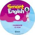 Smart English 6 | Teacher's Manual CD-ROM (Japanese Version)