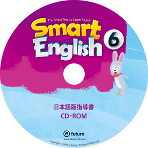 Smart English 6 | Teacher's Manual CD-ROM (Japanese Version)