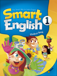 Smart English 1 | Student Book + Flashcards +Audio  CD