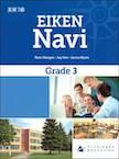 Eiken Navi Grade 3