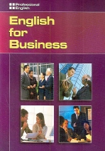 English for Business  | Audio CD