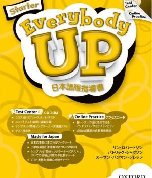 Everybody Up Starter |  日本語版指導書(テストCD-ROM付き)