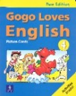 Gogo Loves English 4 | Picture Cards