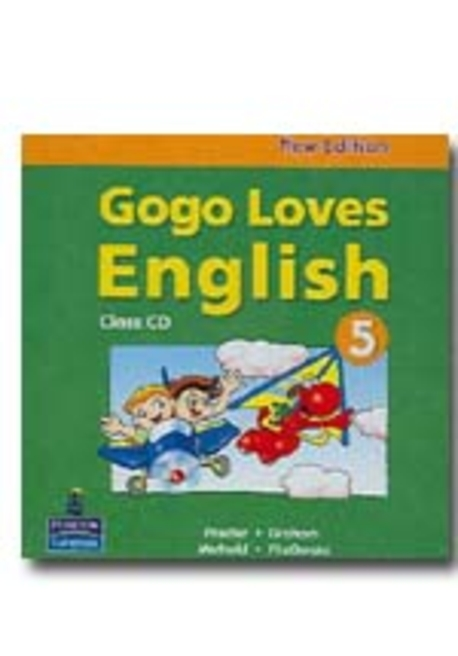 Gogo Loves English 5 | Class CD