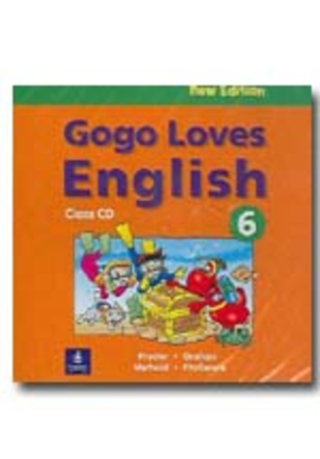 Gogo Loves English 6 | Class CD