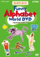 Funny Alphabet World  へんてこABC DVD