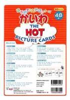 かいわ The Hot Book (2/E) card