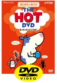 The Hot Book あっちっちブック DVD
