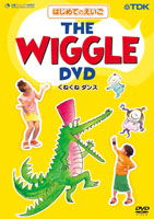 The Wiggle Book くねくねブック DVD
