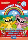 Happy Valley 1 | DVD