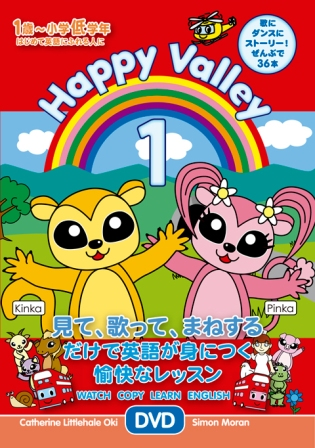 Happy Valley 1 | DVD
