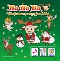 Ho Ho Ho - Christmas Songs for Kids | Enhanced CD