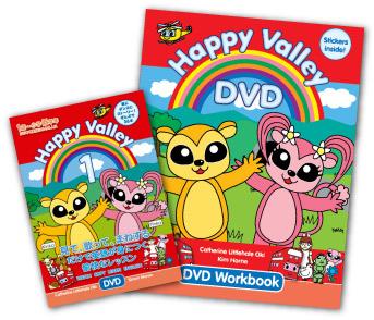 Happy Valley 1 | DVD and DVD Workbook Set