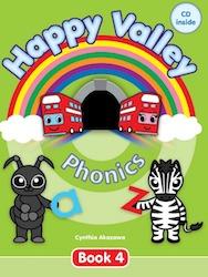 hvphonics4