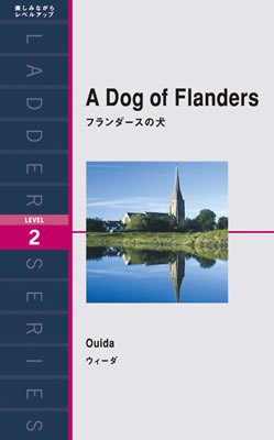 A Dog of Flanders | Level 2 Book