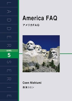 America FAQ  | Level 5 Book