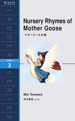 Nursery Rhymes of Mother Goose | Level 3 Book