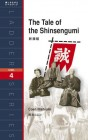 The Tale of the Shinsengumi | Level 4 Book