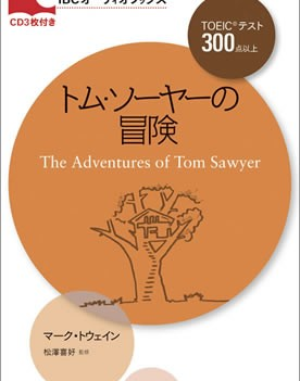 The Adventures of Tom Sawyer  | Book with CD (TOEIC TEST 300)
