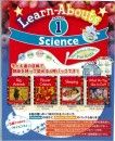Science Reading Level 1 | Pack (4 books + CD)