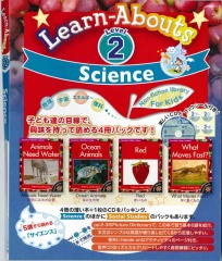 Science Reading Level 2 | Pack (4 books + CD)