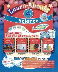 Science Reading Level 4 | Pack (4 books + CD)