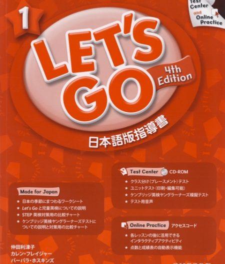 Let's Go: Fourth Edition - Level 1   Teacher's Book+TestCenterPK(Japanese)