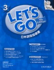 Let's Go: Fourth Edition - Level 3 | Teacher's Book+TestCenterPK(Japanese)