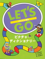 Let's Go Picture Dictionary  | Bilingual (English/Japanese)