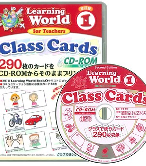 Learning World Book 1 | Class Cards CD-ROM