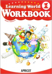 Learning World Book 1 | Workbook