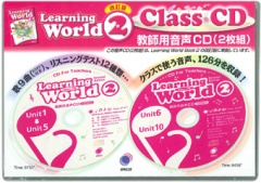 Learning World Book 2 | Class CDs