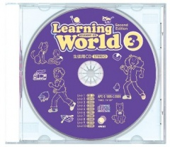 Learning World Book 3 | Student CD